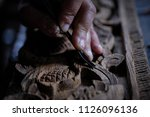 hands of craftsman carve with a ... | Shutterstock . vector #1126096136