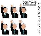 set of businessman is...   Shutterstock .eps vector #1126106018