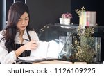 small business owner with... | Shutterstock . vector #1126109225