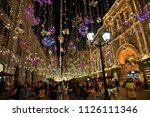 moscow  russia   june 23  2018  ... | Shutterstock . vector #1126111346
