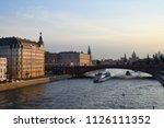 moscow  russia   june 23  2018  ... | Shutterstock . vector #1126111352