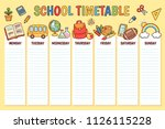 timetable for elementary school.... | Shutterstock .eps vector #1126115228
