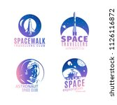 colorful space logo set in... | Shutterstock .eps vector #1126116872