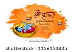 happy janmashtami festival of... | Shutterstock .eps vector #1126153835