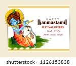 happy janmashtami festival of... | Shutterstock .eps vector #1126153838