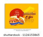 happy janmashtami festival of... | Shutterstock .eps vector #1126153865