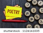 writing note showing poetry.... | Shutterstock . vector #1126161035