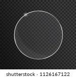 vector glass frame. isolated on ... | Shutterstock .eps vector #1126167122