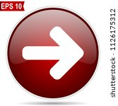right arrow cherry red glossy... | Shutterstock .eps vector #1126175312