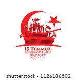 vector illustration. turkish... | Shutterstock .eps vector #1126186502