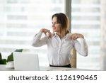 smiling businesswoman doing... | Shutterstock . vector #1126190465