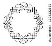 calligraphy ornamental... | Shutterstock . vector #1126222892