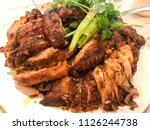 Shangdong roasted chicken