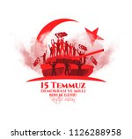 vector illustration. turkish... | Shutterstock .eps vector #1126288958