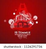 vector illustration. turkish... | Shutterstock .eps vector #1126291736