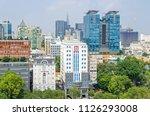 ho chi minh city  vietnam   4... | Shutterstock . vector #1126293008