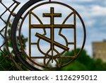 wrought iron gates  ornamental... | Shutterstock . vector #1126295012