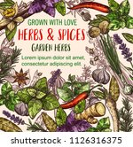 herb and spice sketch poster of ...   Shutterstock .eps vector #1126316375