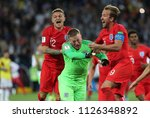 Small photo of 03.07.2018. MOSCOW, Russia: JORDAN PICKFORD, HARRY KANE CELEBRATES VICTORY AT END OF the Round-16 Fifa World Cup Russia 2018 football match between COLOMBIA VS ENGLAND in Spartak Stadium.