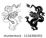 hand drawn silhouette dragon... | Shutterstock .eps vector #1126386302