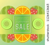 summer sale illustration | Shutterstock .eps vector #1126413665
