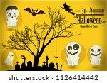 halloween happy horror party | Shutterstock .eps vector #1126414442