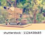 electronic commerce or... | Shutterstock . vector #1126438685