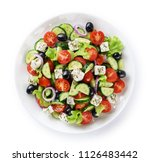 salad with cheese and fresh... | Shutterstock . vector #1126483442