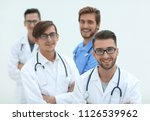 closeup.smiling team of...   Shutterstock . vector #1126539962
