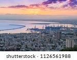 haifa  israel  june 30  2018  ...   Shutterstock . vector #1126561988