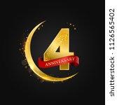 eid al adha 4 years aniversary... | Shutterstock .eps vector #1126565402