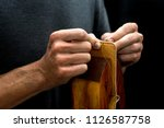 working process of the leather... | Shutterstock . vector #1126587758