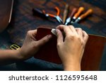 working process of the leather... | Shutterstock . vector #1126595648