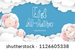 muslim holiday eid al adha. the ... | Shutterstock .eps vector #1126605338
