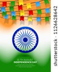 indian independence day holiday ... | Shutterstock .eps vector #1126628642