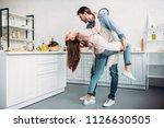 couple dancing tango together... | Shutterstock . vector #1126630505
