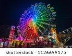 sydney  australia   june 14 ... | Shutterstock . vector #1126699175