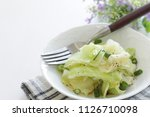 boiled cabbage and scallion oil ... | Shutterstock . vector #1126710098