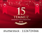 july 15  2016 happy holidays... | Shutterstock .eps vector #1126724366