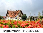 Wat Phumin  The Most Famous...
