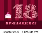 color card with the number 18... | Shutterstock .eps vector #1126835495