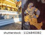 wat phra kaew ancient temple in ... | Shutterstock . vector #1126840382