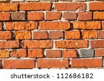 old red brick wall background | Shutterstock . vector #112686182