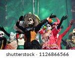 moscow  russia   june 29  2018  ... | Shutterstock . vector #1126866566