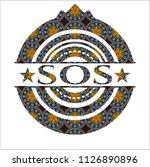 sos arabic emblem background.... | Shutterstock .eps vector #1126890896
