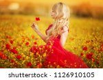 sexy blond girl in elegant... | Shutterstock . vector #1126910105