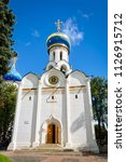 view of church of the descent... | Shutterstock . vector #1126915712