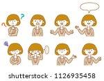businesswoman various facial... | Shutterstock .eps vector #1126935458