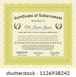 yellow certificate diploma or... | Shutterstock .eps vector #1126938242