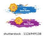 happy raksha bandhan festival... | Shutterstock .eps vector #1126949138